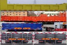 东风牌EQ5121JSQZM型随车起重运输车图片