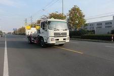常奇牌ZQS5160TQP型气瓶运输车