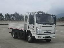 比亚迪国二单桥纯电动货车150马力3吨(BYD1070A7BBEV)