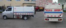 香雪牌BS5020ZLJEQABEV型纯电动自卸式垃圾车图片