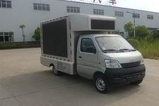 华通牌HCQ5025XXCSC型宣传车