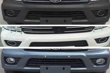 五洲龙牌FDG5020XDWEV1型纯电动流动服务车图片3