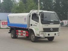 程力威牌CLW5040XTY4型密闭式桶装垃圾车