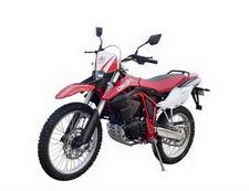 轻骑牌QM150GY-K型两轮摩托车图片