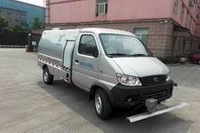 宝裕ZBJ5021GQXBEV型纯电动清洗车