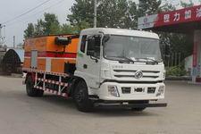 CLW5163TYHD4型程力威牌路面养护车图片