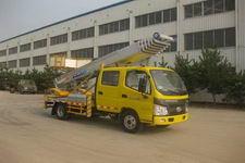 前兴牌WYH5040TBA型搬家作业车图片
