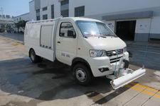 海德CHD5030TYHBEV型纯电动路面养护车