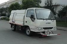 江淮HFC5020TYHEVZ型纯电动路面养护车