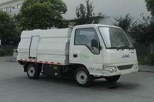 江淮牌HFC5020TYHEVZ型纯电动路面养护车图片2