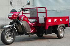宗申(ZONGSHEN)牌ZS500ZH-3型柴油正三�摩托��D片