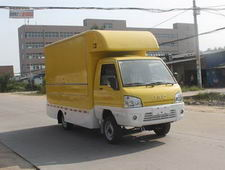 程力威牌CLW5030XSHJ4型售货车