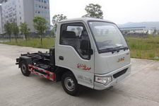 闽鹰牌FSY5030ZXX型车厢可卸式垃圾车