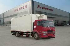 华菱6米2冷藏车