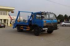 HYS5160ZBSE4摆臂式垃圾车
