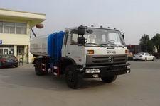 HYS5160ZZZE4自装卸式垃圾车