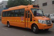 9.2米|24-55座同心小学生专用校车(TX6920XF)