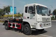 华星牌CCG5164ZXX型车厢可卸式垃圾车