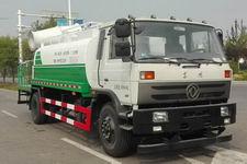 华星牌CCG5160TDY型多功能抑尘车