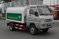 华星牌CCG5030ZLJ型自卸式垃圾车