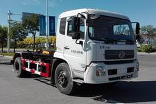 华星牌CCG5163ZXX型车厢可卸式垃圾车
