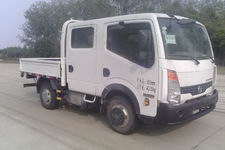 日产国四微型货车131马力2吨(ZN1040B1Z4)
