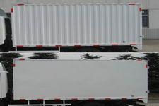 日产(NISSAN)牌ZN5041XXYB5Z4型厢式运输车图片