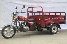 骥达牌CT110ZH-9型正三轮摩托车