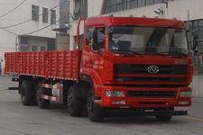 三环十通国四前四后六货车241-290马力20吨以上(STQ1316L16Y7DS4)