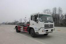 九通牌KR5160ZXXD4型车厢可卸式垃圾车图片