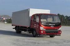 铂骏牌LFJ5130XXYG2型厢式运输车图片
