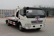 延龙牌LZL5080TQZ型清障车