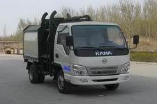 恒同牌HTC5040ZZZ28D4型自装卸式垃圾车图片