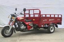 骥达牌CT200ZH-13A型正三轮摩托车