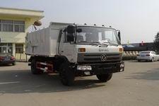 HYS5160ZDJE4压缩式对接垃圾车