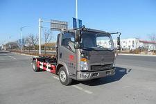 华星牌CCG5070ZXX型车厢可卸式垃圾车