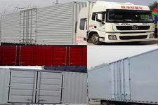 陕汽牌SX5256XXY4K549型厢式运输车图片