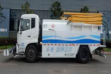 远达牌SCZ5160TDY型多功能抑尘车图片