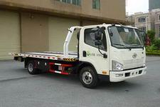 圣宝牌SB5080TQZJFP-GY型清障车