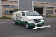 皇冠牌WZJ5030TYHBEV型纯电动路面养护车图片