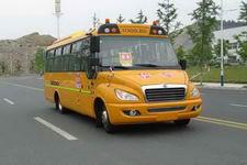 7.5米东风幼儿专用校车