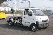 云马牌YM5026ZXX5型车厢可卸式垃圾车