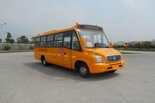 7.9米|24-30座亚星中小学生专用校车(JS6790XCP2)