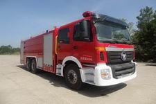 飞雁牌CX5300GXFSG150型水罐消防车