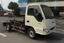 同心牌TX5031ZXX4JH型车厢可卸式垃圾车
