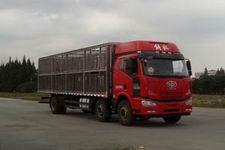 百勤牌XBQ5250CCQZ45型畜禽运输车图片