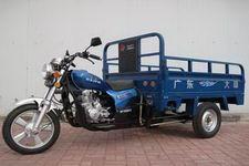 大福牌DF150ZH-2型正三轮摩托车图片