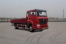 豪瀚国四单桥货车239马力10吨(ZZ1165M4413D1)