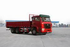 豪瀚后双桥,后八轮货车320马力15吨(ZZ1255N4646E1L)