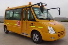 5.2米|10-19座五菱幼儿专用校车(GL6520XQ)